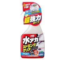 SOFT99 Stain Cleaner Strong Type
