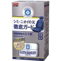SOFT99 Cloth Barrier Fabric Seat Coat - Preparat do Impregnacji Tapicerki