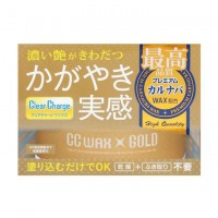 Prostaff Gloss Car Wax CC Wax Gold - wosk z carnuba oraz kwarcem