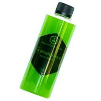 MANUFAKTURA WOSKU Heisenberg - quick detailer o zapachu kiwi